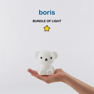 Lampka mini Boris Bundle of Light - Mr Maria